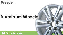 Product Aluminum Wheels